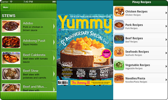 3 great apps to sate your filipino food cravings apps forumfinder Gallery
